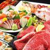 魚匠 隆明 - 料理写真:赤むつコース7500円→5980円隆明コース5000円→3500円