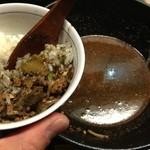 五味五香 - 担々麺のスープでオジヤは欠かせない!!