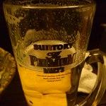 たから - 生ビール