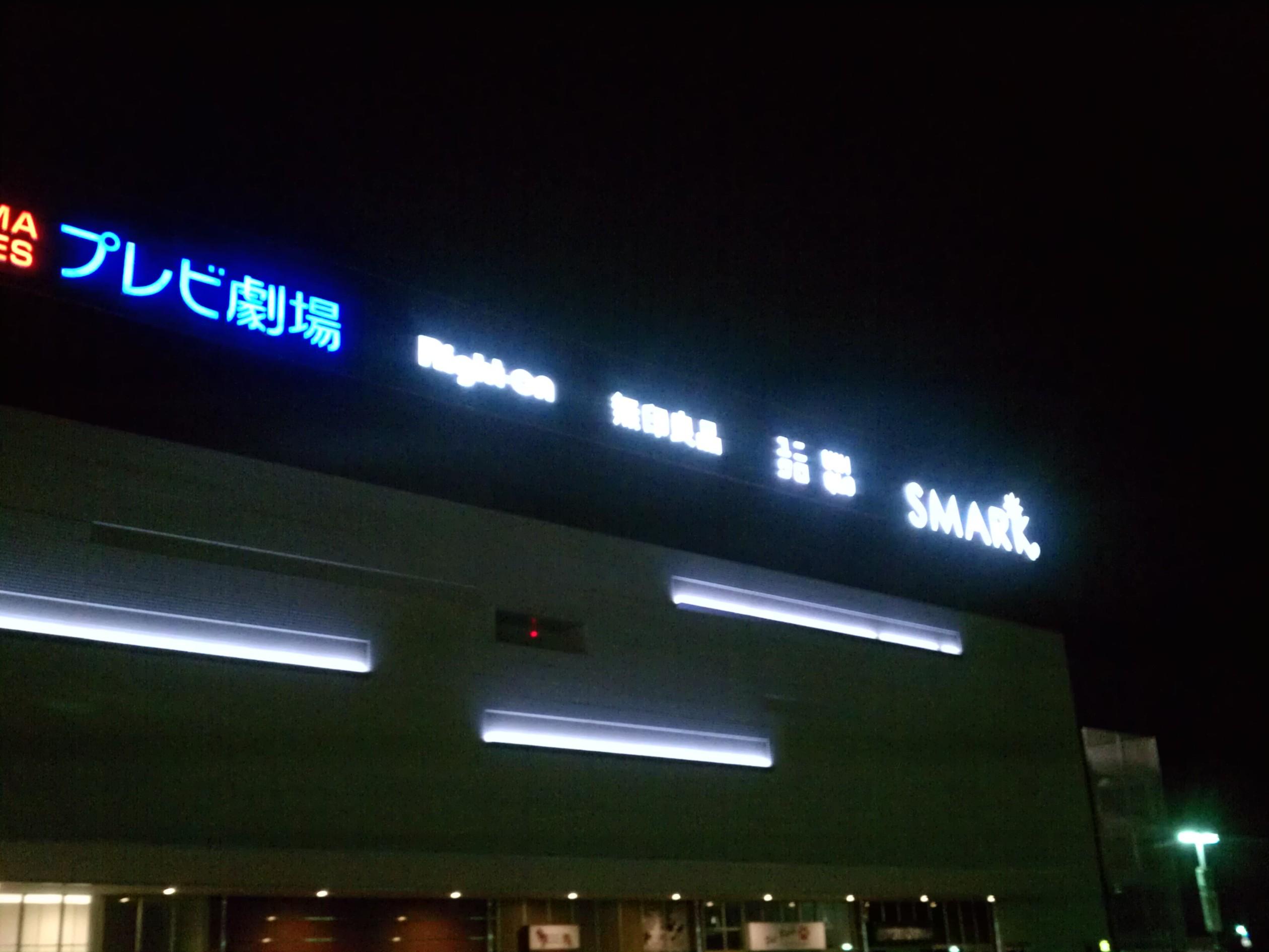 カルディコーヒーファーム スマーク伊勢崎店