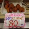 三十郎商店 - 料理写真:自家製のスコッチエッグ。ゆで卵をひき肉で包んでフライにしてあります。