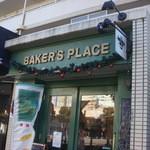 BAKER'S PLACE -