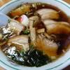 ラーメン つくも - 料理写真:チャーシュー麺(700円)