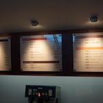 ノイモンドオーガニックカフェ -