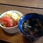 チックタック - サラダ/スープもしっかりと