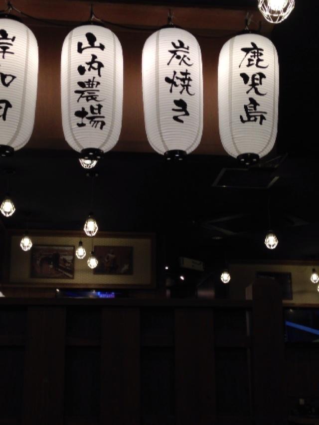 山内農場 岸和田駅前通商店街店