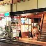 渋谷菜園べじばる。 - ビル入口