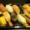 すし屋の源さん - 料理写真:薩摩(1,300円)