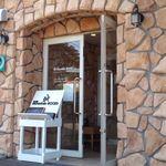カフェ・マウンテンブックス - 閉店してしまったのですね…
