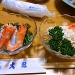 相撲茶屋 大旺 - 2013年2月 お酢の物とかにサラダ
