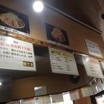 麺でる -