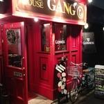 Public House GANG - イングランドのPub