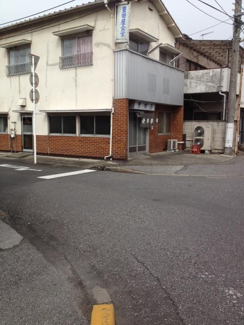 豊田屋食堂