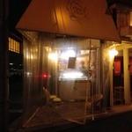17387524 - ジェラッテリア リカリカさん ジェラート売り場