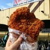 Aマートアブヤス - 料理写真:ジャンボチキンカツ、この日は105円