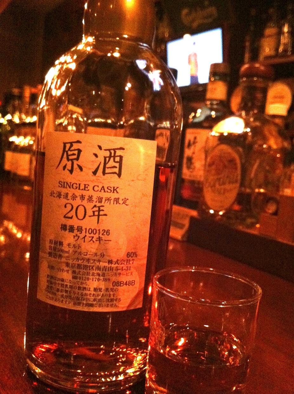 cigar bar CASK