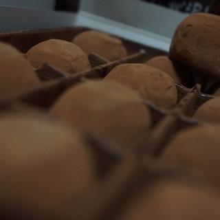 アンジェリック ヴォヤージュ - 料理写真:チョコ