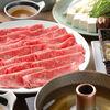 麟 - 料理写真:絶品!黒毛和牛しゃぶしゃぶ会席コース