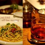 ロイヤルガーデンカフェ - オフ会でご招待されました(*´д`*)