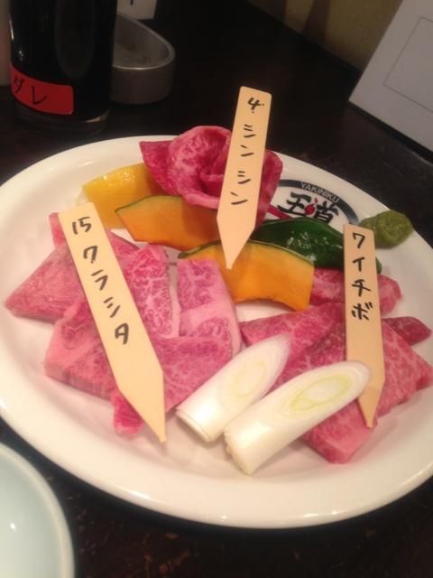 焼肉べこ六王道 立川店
