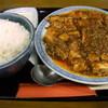 四川料理壮華 - 料理写真:麻婆豆腐(940円)&ごはん