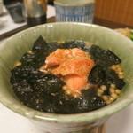 ひろ家 - 鮭茶漬け