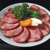 焼肉 大将軍 - 料理写真:大人気の「特上タン塩」。旨みが詰まった厚切りが特徴。