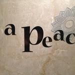 a peace -