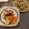馳走 天乃 - 料理写真:鰤(舞鶴)塩焼き、10種野菜の塩昆布サラダ