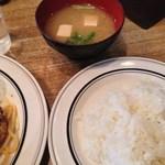 宝亭 - ライス+みそ汁