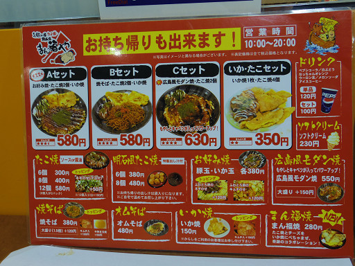 https://tabelog.ssl.k-img.com/restaurant/images/Rvw/17454/17454672.jpg