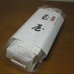 17456156 - いちご豆大福元祖