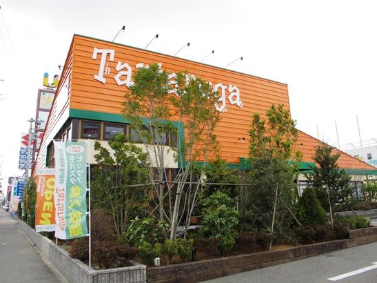タルタルーガ 北岡崎店