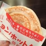 ジョンノホットク - はちみつホットク(200円)