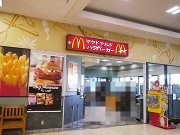 マクドナルド イオン熊谷店