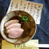 そば・酒所 そばの花 - 料理写真:鴨ロース