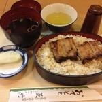 菱竹 トライ - うな丼(サービス) 980円
