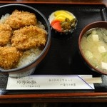 藤屋食堂 - ソースカツ丼(800円)