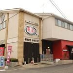 南風 - 南風倉敷店
