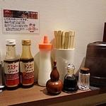 ボンバーキッチン - ソースは京都の「オジカソース」です