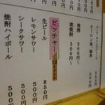 """かどや - 出たー""""ピッチャーシリーズ!!"""""""
