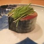 17551252 - リクエストしたサバ寿司。