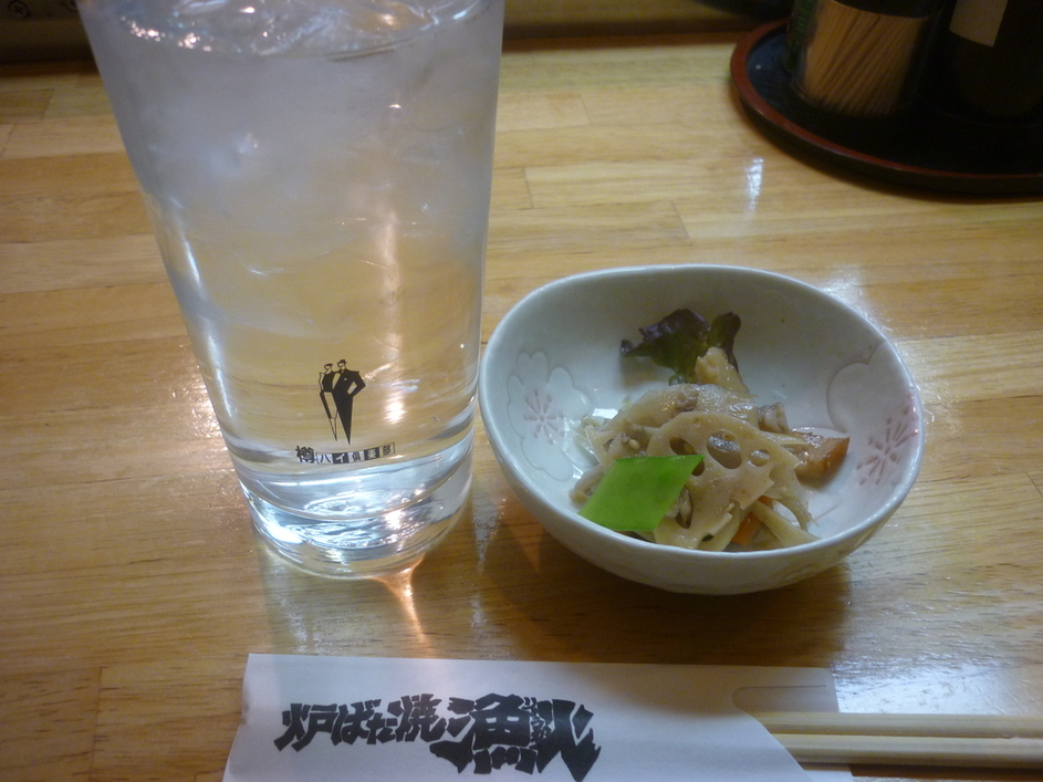 漁火 新居浜店