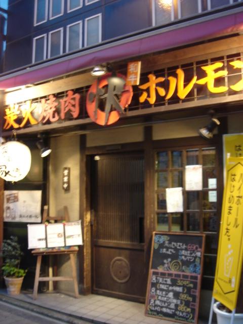 快 小田原駅前店