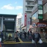 東京チカラめし - 勝どき駅出口すぐ。