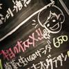 ダイニングバー ロータス - 内観写真:店長あいちゃんのおすすめ料理