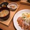 五穀 - 料理写真:「特性旨ダレ豚トロ焼き定食」(930円)。なかなか豪華な定食。
