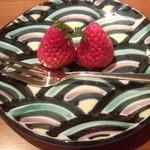 雲海 - 【春の祝い会席】果物 いちご。