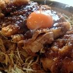 17605455 - 味噌カツ丼 790円