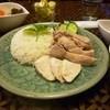 がねいしゃ - 料理写真:カオマンガイセット(ランチ)
